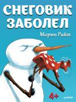 7books.ru_2016-11-22_09-30-52.cover