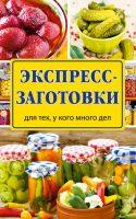 7books.ru_2016-11-22_09-30-54.cover