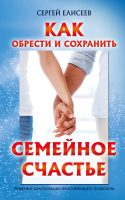 25442923-cover
