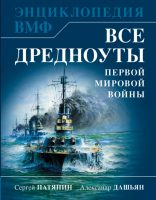 25486277-cover