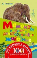 7books.ru_2016-11-23_10-26-00.cover