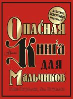 7books.ru_2016-11-23_10-26-19.cover