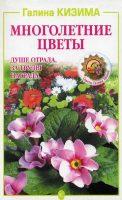 7books.ru_2016-11-23_10-26-26.cover