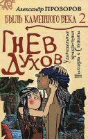 7books.ru_2016-11-23_10-26-29.cover