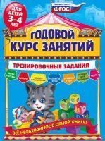 7books.ru_2016-11-24_09-25-21.cover