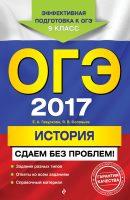 7books.ru_2016-11-24_09-25-27.cover