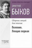 7books.ru_2016-11-24_09-25-37.cover
