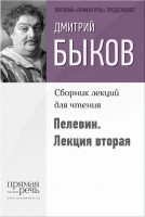 7books.ru_2016-11-24_09-25-41.cover