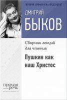 7books.ru_2016-11-24_09-25-45.cover
