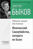 7books.ru_2016-11-24_09-25-51.cover