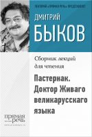 7books.ru_2016-11-24_09-25-54.cover