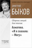 7books.ru_2016-11-24_09-25-58.cover