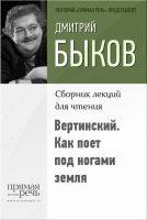 7books.ru_2016-11-24_09-26-02.cover