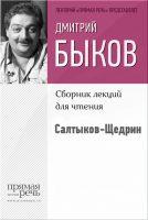 7books.ru_2016-11-24_09-26-05.cover