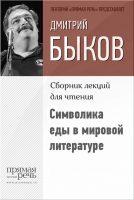 7books.ru_2016-11-24_09-26-09.cover