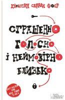 7books.ru_2016-11-24_09-26-15.cover