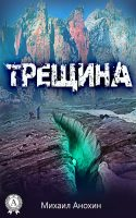 7books.ru_2016-11-24_09-26-28.cover