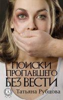 7books.ru_2016-11-24_09-27-15.cover