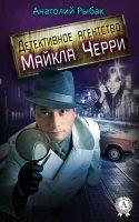7books.ru_2016-11-24_09-27-24.cover