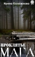 7books.ru_2016-11-24_09-27-28.cover