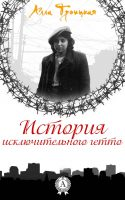 7books.ru_2016-11-24_09-27-51.cover