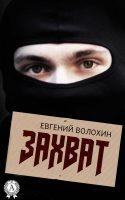 7books.ru_2016-11-24_09-28-00.cover