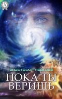 7books.ru_2016-11-24_09-28-28.cover