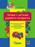 7books.ru_2016-11-24_09-29-04.cover