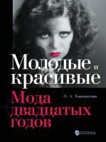 7books.ru_2016-11-24_09-29-08.cover
