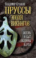 7books.ru_2016-11-24_09-29-11.cover