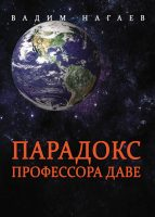 7books.ru_2016-11-24_09-29-15.cover