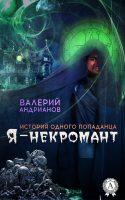 7books.ru_2016-11-24_09-29-28.cover