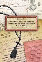 7books.ru_2016-11-24_09-29-32.cover