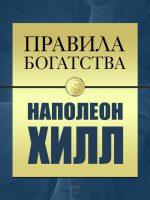 7books.ru_2016-11-25_10-51-18.cover