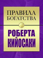 7books.ru_2016-11-25_10-51-22.cover
