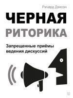 7books.ru_2016-11-25_10-51-25.cover