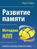 7books.ru_2016-11-25_10-51-32.cover
