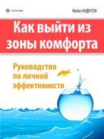 7books.ru_2016-11-25_10-51-39.cover