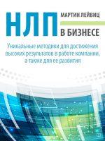7books.ru_2016-11-25_10-51-42.cover