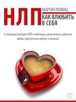 7books.ru_2016-11-25_10-51-46.cover