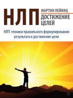 7books.ru_2016-11-25_10-51-50.cover