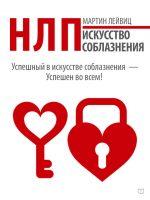7books.ru_2016-11-25_10-51-55.cover
