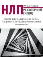 7books.ru_2016-11-25_10-51-59.cover