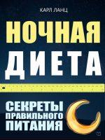 7books.ru_2016-11-25_10-52-03.cover
