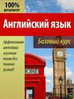 7books.ru_2016-11-25_10-52-06.cover