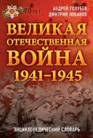 7books.ru_2016-11-26_22-37-59.cover