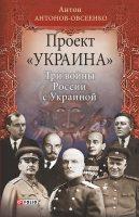7books.ru_2016-11-26_22-38-02.cover