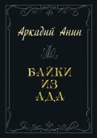 7books.ru_2016-11-26_22-38-24.cover