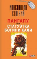 7books.ru_2016-11-26_22-38-50.cover