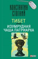 7books.ru_2016-11-26_22-38-53.cover